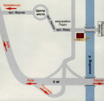 "Directions to the hotel ""Tourist"""